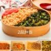 レンジと同時進行で朝10分!「鶏たまご & 小松菜」そぼろ弁当