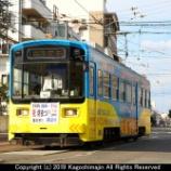 『阪堺電気軌道 モ701形 ②』の画像