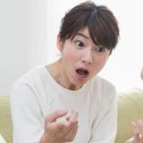 『【衝撃】嫁に「給料が少ないから」という理由で離婚を宣告された男。』の画像