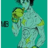 『メガロボクス 第3巻[Blu-ray]同梱のブックレット』の画像