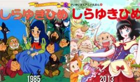 【美術】    日本の 児童向け絵本の 「萌え化」 がやばい!! 昔と現在の 比較画像一覧。  海外の反応