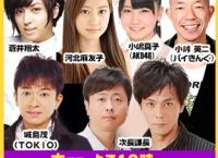 3/30(木)放送のMBSラジオ「アッパレやってまーす!」に小栗有以がゲスト出演!小嶋真子と共演