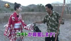 【テレビ】   日本人女性 と コモドドラゴンの 追いかけっこ。 どっちが速いのか?   海外の反応。