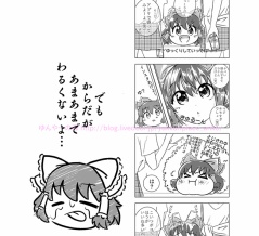【ギモーヴ】ゆっくり映え【ゆん森投稿作品】