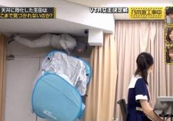 【乃木坂46】ちょwww これ笑わないヤツいる???wwwww