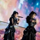 """『『BABYMETAL』ついに解散か!?ライブで""""最終楽章""""が発表される・・・』の画像"""
