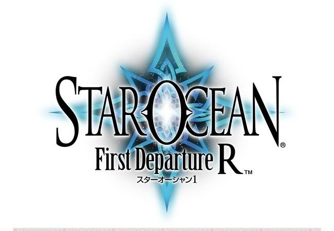 HD版『スターオーシャン』がPS4/Switchで発売決定