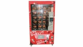 【変な日本】    嘘だろ・・・。 日本に 「トマト専用」の自販機があるらしいぞ・・・。   海外の反応