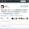 【芸能】元AKB48森杏奈、対人恐怖症を告白…握手もできない状態に