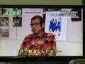AKBの支店ができる新潟の地元アイドルnegiccoマネジャーがマジギレwwwwwwwwwwww(画像あり)