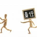 【新型コロナ】安倍首相の決断を邪魔する戦犯wwwwwwww