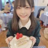 『[ノイミー] 谷崎早耶「このまえちーちゃんとケーキ屋さんに…!!」』の画像
