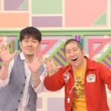 『【欅坂46】土田晃之がラジオで発言『外された子達の気持ちになったらちょっとやっていけない・・・』』の画像