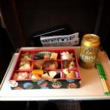 『【東京出張】のぞみ41号』の画像