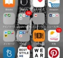 大学生のスマホの1ページ目に最も多かったアプリ