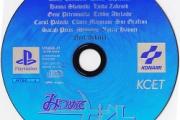 【ゲーム】PS1のディスクをCDプレイヤーに入れてBGM再生したりしたよね