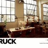 『大阪の名物インテリアショップ「TRUCK FURNITURE」の家具のある暮らし 2/2 【インテリアまとめ・インテリアショップ 求人 】』の画像