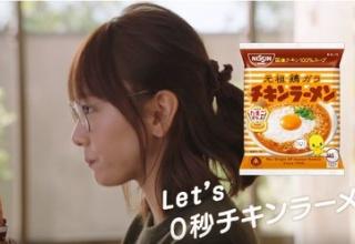 【萌え】ガッキーこと新垣結衣さん、0秒ラーメンに挑戦www