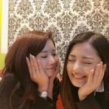 『【元乃木坂46】畠中清羅と岩瀬佑美子が感動の再会!『ありがとう♡だいすきぃい』』の画像