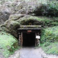 2007年6月28日、「石見銀山遺跡が世界遺産の日」