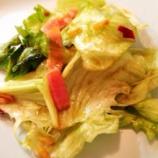 『レタスをたくさん使う和風サラダレシピ!』の画像