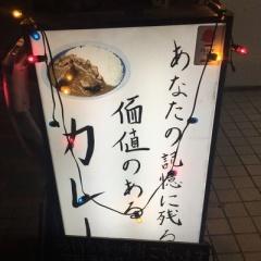 MINXaoyama 食べログ担当 松本剛です。