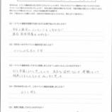 『2020年11月28日(土) 豊橋開催 セミナー集客ページをペライチで作ろう お客様の声3』の画像