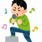 『自分のリアルな歌声に気付いた話』の画像