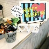 『バレンタイン♪』の画像