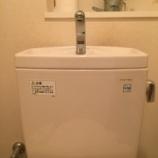 『トイレタンクに水溜まらない  京都府木津川市 -故障修理-』の画像