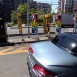 『戸田「タイヤマルシェ」さんで持ち込みタイヤを格安で交換』の画像