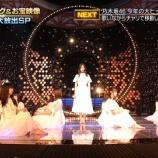 『【乃木坂46】『シンクロニシティ』『ジコチューで行こう!』各曲 代打出演メンバーがこちら!!!【MelodiX!スペシャル2018】』の画像