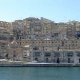 『行った気になる世界遺産 バレッタの市街』の画像