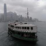 『香港への旅 ~【EVA航空 香港へ 1章】』の画像