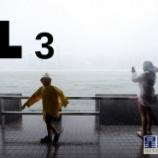 『【香港最新情報】「天文台、台風警報シグナル3発令」』の画像