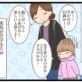 こまちゃんの習い事part2④
