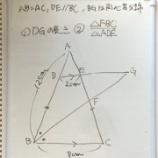 『『数学カフェの珈琲待夢(You Tube)』チャンネル開設してみました。』の画像