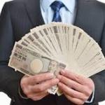 大卒社会人2年目で年収550万円ってどれぐらい恵まれてるんや?