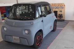 シトロエン、小型EV『アミ』発売! 運転免許不要【フランス】