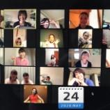 『みんなで「Emo」ろう!フィードバックpart2』の画像