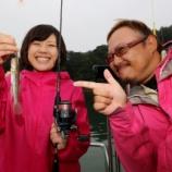 『10月 8日 釣果 ジギング中止でハゼ釣り』の画像