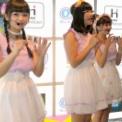 最先端IT・エレクトロニクス総合展シーテックジャパン2014 その98(NHK/JEITA・OS☆U)の10