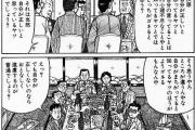 稲垣えみ子「モリカケは国家的損失!安倍さんは冤罪でも罪を認めるべき」