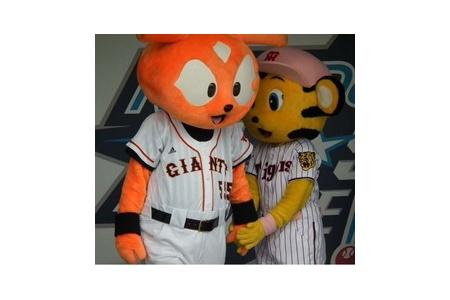 阪神ファンが巨人にお礼を言うスレ alt=