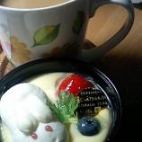 『ホットコーヒータイム☆』の画像