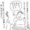 21日間デトックスプログラム①