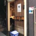 中央区東堀通9番町に『あがの割烹 千原六助(ちはらろくすけ)』なる居酒屋がオープンするらしい。元『和食道 而今(じこん)』だったところ。