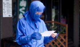 【サービス】   日本で ついに 忍者を派遣する 「忍者デリバリー」のサービスが できる。   海外の反応