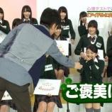 『【欅坂46】鈴本美愉に『栗太郎!ほら栗あげるよ~』と言っていた過去・・・』の画像