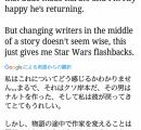 【朗報】「NARUTO」の続編「BORUTO」、これまで脚本担当だった元NARUTOアシスタントが降板して岸本斉史原案キタ━━(゚∀゚)━━!!